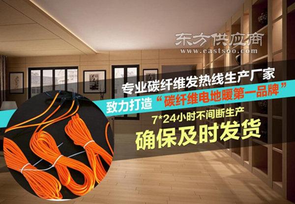 杭州碳纤维地暖,济宁益群,碳纤维地暖代理商图片