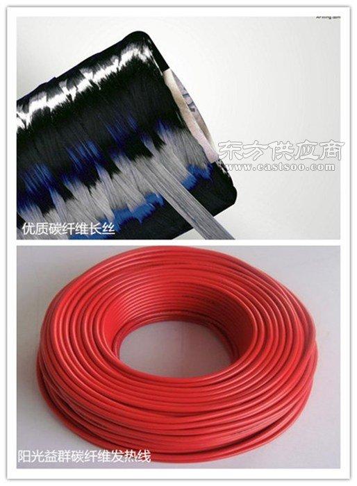 内蒙古碳纤维地暖,阳光益群,碳纤维地暖报价图片