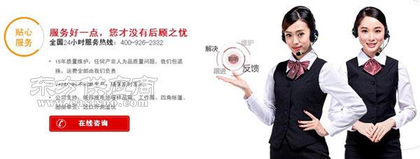 天津碳纤维发热电缆,济宁益群,碳纤维发热电缆电地暖图片