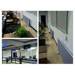 碳纤维电暖器报价、渭南碳纤维电暖器、阳光益群图片