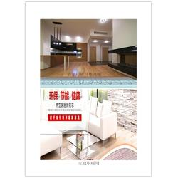 天津电地暖_碳纤维电地暖_阳光益群(多图)图片