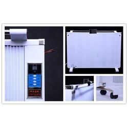 碳纤维电暖器报价,浙江碳纤维电暖器,阳光益群(多图)图片