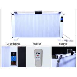 浙江碳纤维电暖器,阳光益群,碳纤维电暖器好吗图片