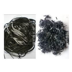 黑龙江碳纤维发热电缆,长碳纤维发热电缆,阳光益群(多图)图片
