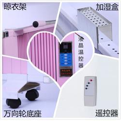 山西碳纤维电暖器_碳纤维电暖器代理_阳光益群图片