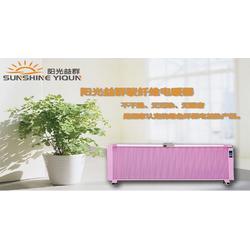 内蒙古碳纤维电暖器|阳光益群|碳纤维电暖器电暖器图片