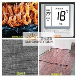 碳纤维电地暖耗电量、辽宁碳纤维电地暖、阳光益群(查看)图片