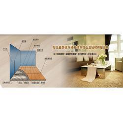 电地暖厂家、陕西电地暖、阳光益群(查看)图片