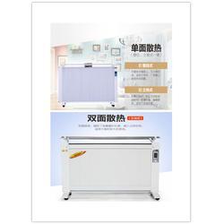 碳纤维电暖器多少钱,江西碳纤维电暖器,阳光益群图片