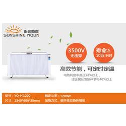 阳光益群(图),碳纤维电暖器安装,山东碳纤维电暖器图片