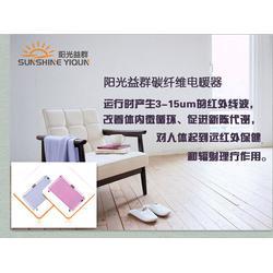 碳纤维电暖器发热线 恩施碳纤维电暖器 济宁益群(图)图片