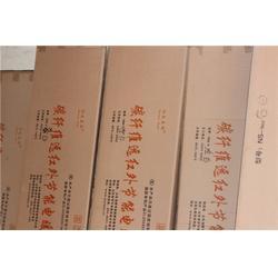 阳光益群、内蒙古碳纤维电暖器、碳纤维电暖器加盟图片