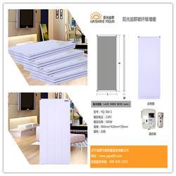 碳纤维墙暖代理|陕西碳纤维墙暖|阳光益群(多图)图片