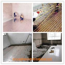 黑龙江电地热|济宁益群(优质商家)|什么是电地热图片