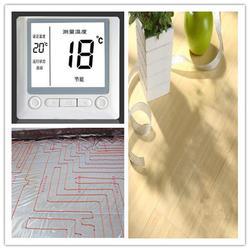 阳光益群(多图)、碳纤维电地暖工程、陕西碳纤维电地暖图片