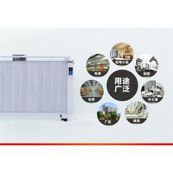 济宁阳光益群 壁挂?#25945;?#32420;维电暖器-北京碳纤维电暖器图片
