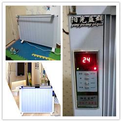陕西碳纤维电暖器-阳光益群-碳纤维电暖器图片