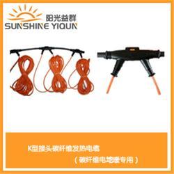 阳光益群(图)、碳纤维发热线、重庆碳纤维发热线图片