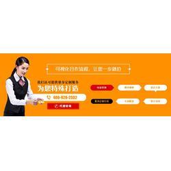 新疆碳纤维电地暖_长丝碳纤维电地暖_阳光益群图片