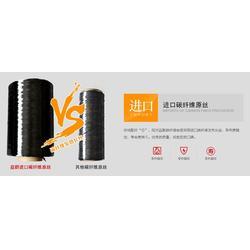 济宁益群-遵义碳纤维发热电缆-碳纤维发热电缆厂家图片