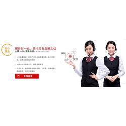 发热电缆地暖品牌,北京发热电缆地暖,阳光益群(查看)图片