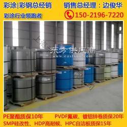 呼和浩特宝钢PVDF氟碳彩涂板 代理图片