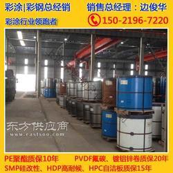 内蒙古尚兴高耐候彩钢板 经销商图片