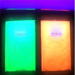 熒光粉銷售熒光粉顆粒_熒光粉_寶安投腦智富科技(查看)圖片