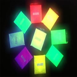 荧光粉怎么制作和作用_河北荧光粉_深圳市投脑智富科技(多图)图片