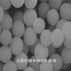 江苏光扩散剂、投脑智富科技、LED发光 耐高温光扩散剂图片