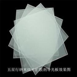 江苏光扩散剂,投脑智富科技,五星行pc光扩散剂母粒图片