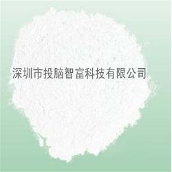 印花反光粉反光粉生产_反光粉_深圳市投脑智富科技(图)图片
