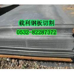 不锈钢板-载利钢铁(在线咨询)钢板图片