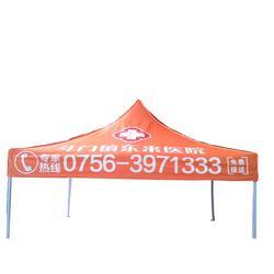 道滘广告帐篷|道滘广告帐篷批发|道滘移动帐篷(优质商家)图片