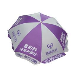 广告太阳伞印字|广告太阳伞定做(已认证)|广告太阳伞图片