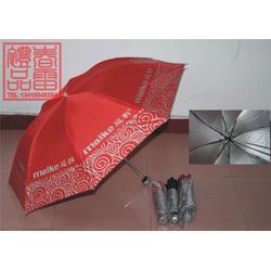 松山湖广告伞订做(图)、松山湖广告伞、松山湖广告伞图片