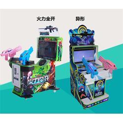 大型儿童投币游戏机种类-多少钱一台图片