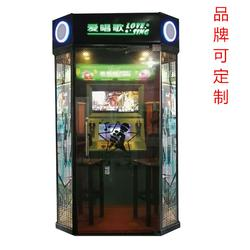 定制咪咕唱吧机器多少钱,绍兴咪咕唱吧机器多少钱,自助唱吧图片