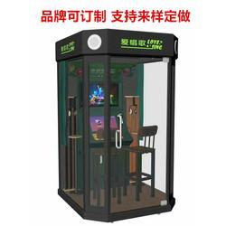 自助点唱机厂家-陕西自助点唱机-好儿郎质量保证图片