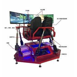 好儿郎 vr虚拟游戏设备厂家-金昌vr虚拟游戏设备图片
