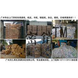 深圳专业过期食品销毁公司_广州天仁回收_黄埔区食品销毁图片