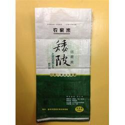 复合塑料编织袋厂商|哪家复合塑料编织袋好|环保复合塑料编织袋图片