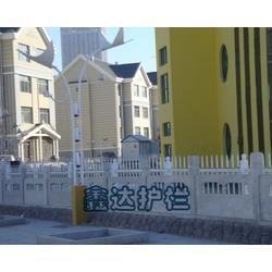 欧式锌钢护栏,大同锌钢护栏,鑫达(查看)图片