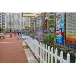 晋中pvc护栏 鑫达护栏厂 社区pvc护栏图片