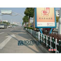 太原塑钢护栏、PVC社区塑钢护栏、鑫达护栏(优质商家)图片