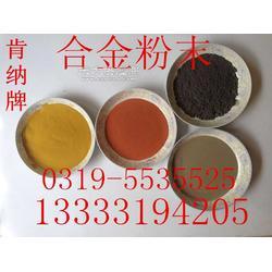 铜锡粉YP8983 合金粉末 紫铜粉图片