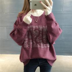 鑫杰佳毛衫,羊毛衫,毛衫图片