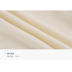毛衣加工厂|鑫杰佳毛衫(在线咨询)|毛衣加工图片