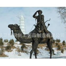 铜骆驼 卫恒铜雕 铜骆驼图片