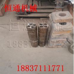 压棒机厂家、供应碳粉冲压制棒机、汉中压棒机图片